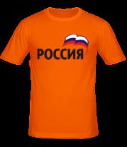 Мужская футболка  Россия