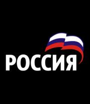 Женская футболка с длинным рукавом Россия