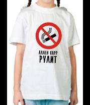 Детская футболка  Аллен Карр