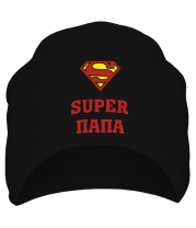 Шапка Супер папа