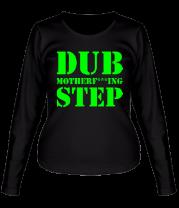 Женская футболка с длинным рукавом Dub mutherfuking step