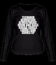 Женская футболка с длинным рукавом Technoid Neurofunk