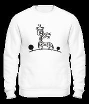 Толстовка без капюшона Жираф