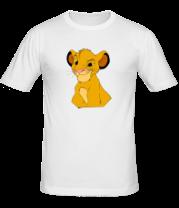 Мужская футболка  Симба