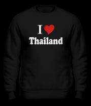 Толстовка без капюшона I love thailand