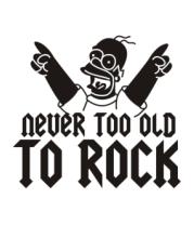 Кружка Никогда не стар для рока