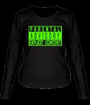 Женская футболка с длинным рукавом Parental advisory