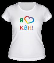 Женская футболка  Я люблю КВН!