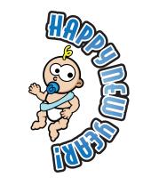 Футболка для беременных Happy New Year