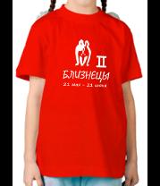 Детская футболка  Близнецы