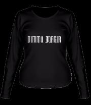 Женская футболка с длинным рукавом Dimmu Borgir