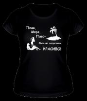 Женская футболка  Жить не запретишь красиво