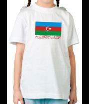 Детская футболка  Azerbaijan