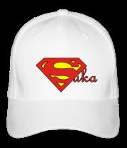 Бейсболка Супер-сука