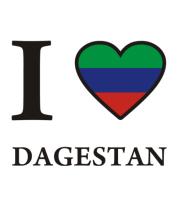 Кружка I love Dagestan
