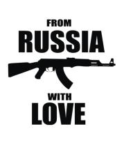 Толстовка без капюшона Из России с Любовью!