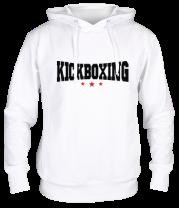 Толстовка Kickboxing (2)