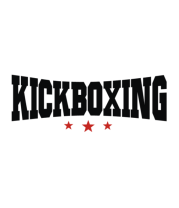 Толстовка без капюшона Kickboxing (2)