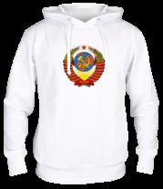 Толстовка СССР