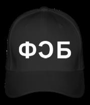 Бейсболка ФСБ из Хитмана