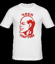 Мужская футболка  Член партии