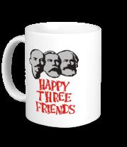 Кружка Happy Three Friends - Ленин Маркс и Энгельс