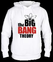 Толстовка the Big Bang Theory