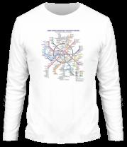 Мужская футболка с длинным рукавом Карта Московского Метрополитена