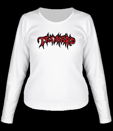 Женская футболка с длинным рукавом Tankard