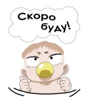 Футболка для беременных Скоро буду!