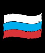 Мужская футболка с длинным рукавом Российский флаг