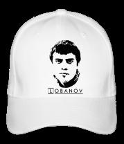 Бейсболка Лобанов