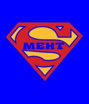Детская футболка  Super Мент