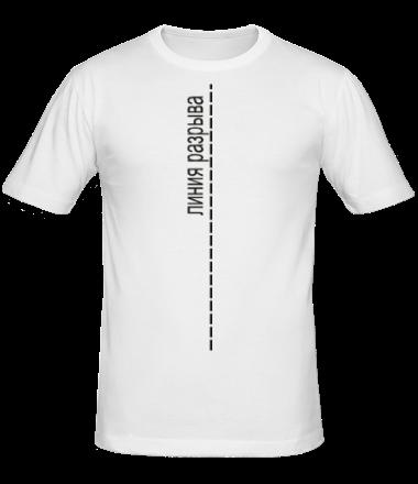 Мужская футболка  Линия разрыва