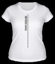 Женская футболка  Линия разрыва