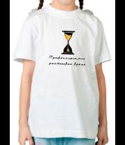 Детская футболка  Профессионально растягиваю время