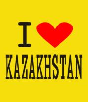 Детская футболка  I love Kazakhstan