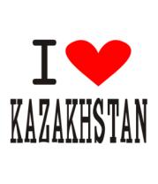 Кружка I love Kazakhstan