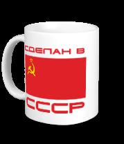 Кружка СССР