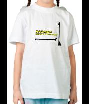 Детская футболка  Размер имеет значение