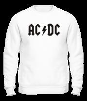 Толстовка без капюшона AC DC