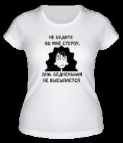 Женская футболка  Не будите во мне стерву