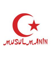 Женская майка борцовка Musulmanin