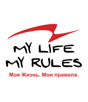 Мужская футболка  Моя Жизнь. Мои правила