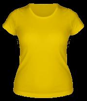 Женская футболка  Без рисунка