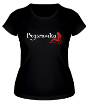 Женская футболка  Ведьмочка