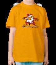 Детская футболка  Тряхнём стариной