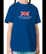 Детская футболка  Лондон из зе Кэпител оф Грейт Бритэн