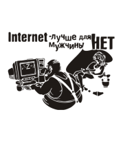 Трусы мужские боксеры Интернет