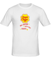 Мужская футболка  Chupa Chups